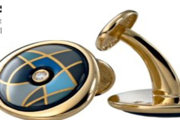 Erkek arkadaşınızı veya eşinizi Frey Wille kol düğmeleri ile şımartın