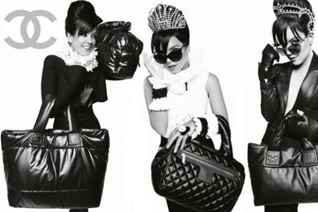 Chanel Coco Cocoon koleksiyonu
