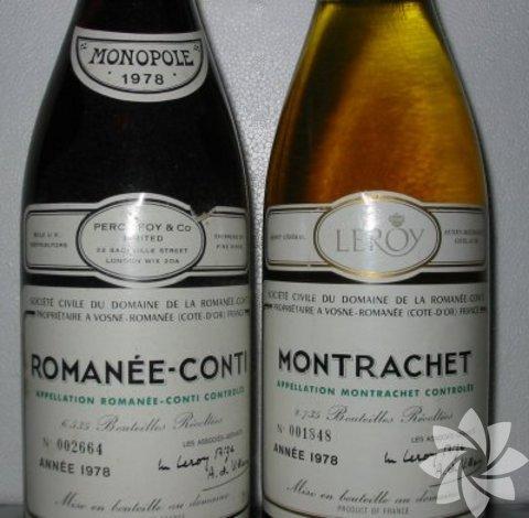 1978 Montrachet - 43.000 TL