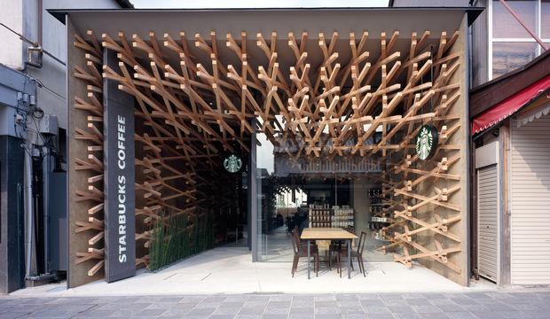 Starbucks'ın birbirinden ilginç binaları