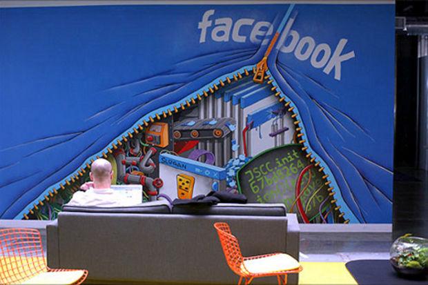 Hem ilginç hem eğlenceli Facebook ofisleri
