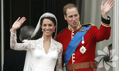 Prens William ve Kate Middleton