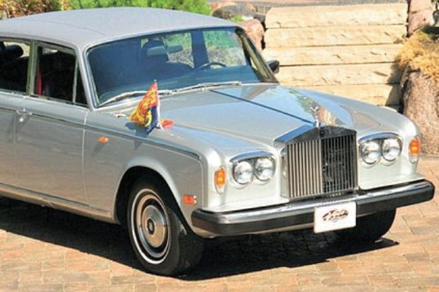Prenses Diana'nın Rolls-Royce'u satışta!