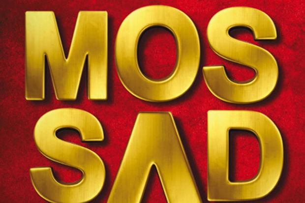 Mossad – Büyük Operasyonlar!