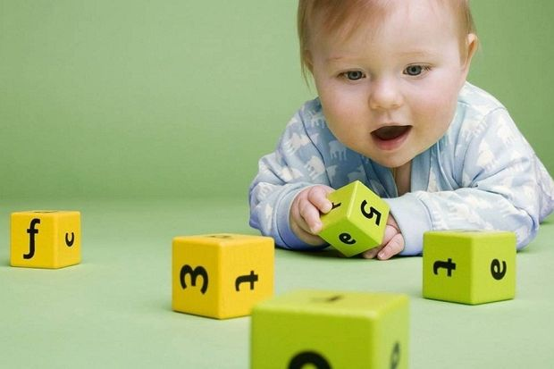 Çocuk IQ'su okul öncesi artırılabiliyor!