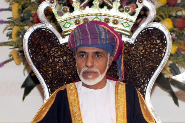Sultan kek'lik 2.7milyon lira!
