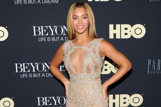 Beyonce'un kızına özel taşınabilir kreş!