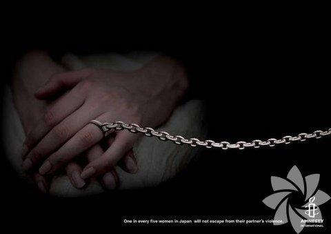 Kadına Şiddete Karşı İlanlar