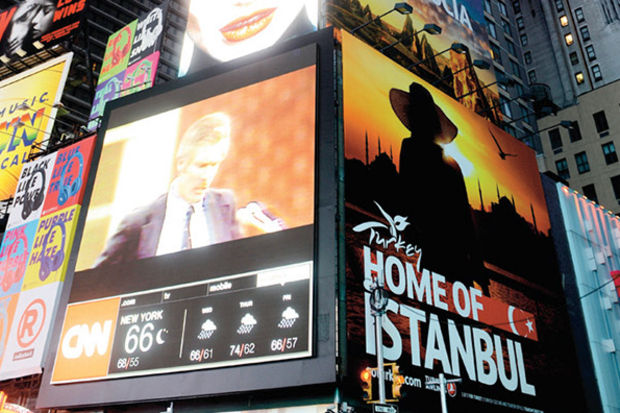 New York'ta 'Türkiye' tanıtımı