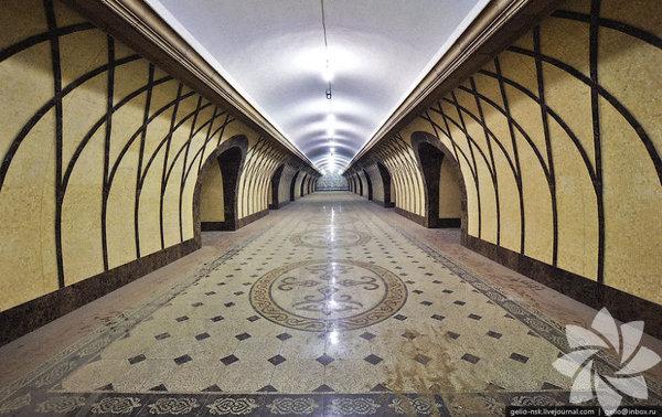 "Almaty, Kazakistan - Metro İstasyonu ""Alatau"""
