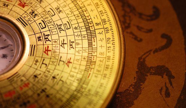 Çin Astrolojisi'ne göre 2015'te bizi neler bekliyor? - 2
