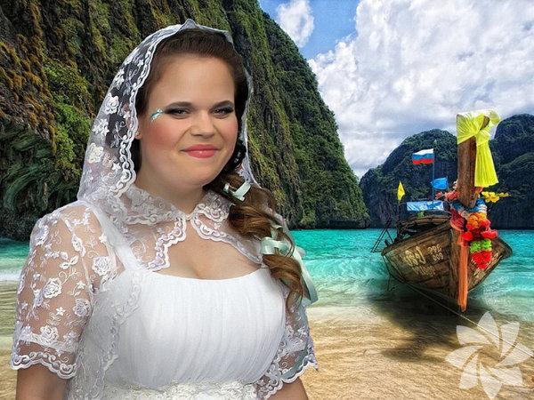 Böyle olur Rus'un düğünü!