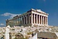 Dünyanın en eski yapıları