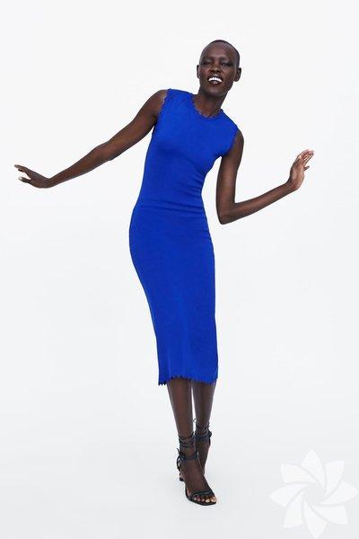Zara 199.95₺